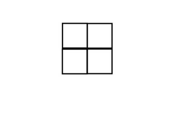 Step 2 - 4 adjacent empty rectangles using shape function- saving without background