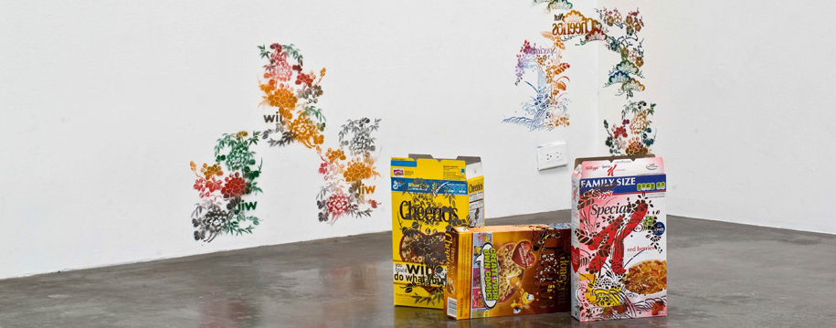recycled cereal box stencils by yuken teruya